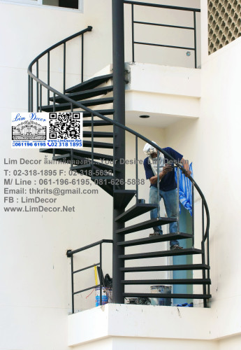 LD–B1285 บันไดวนเหล็ก พื้นเหล็ก ปากน้ำ-กรุงเทพฯ Metal Spiral Staircase with Lath Wood Flooring @Park 1