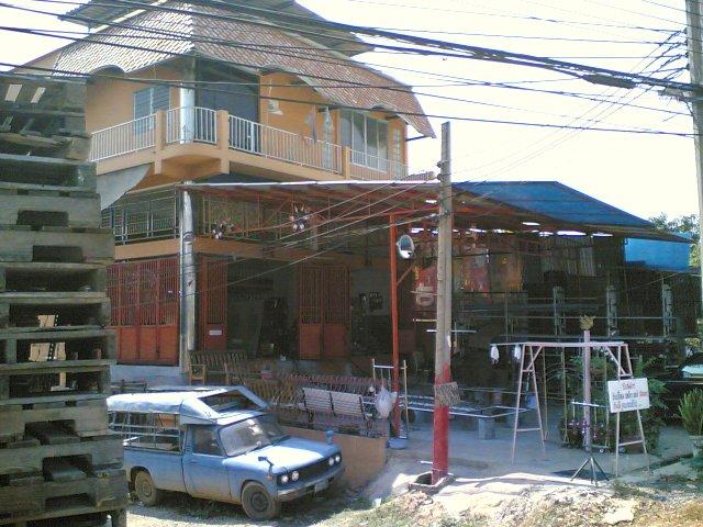 ร้านส.ทัดเงินสหเจริญกิจ S.Tud Ngern SahaCharoenkij 1