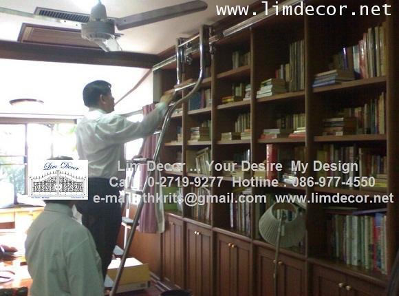 LD-F419 บันไดชั้นหนังสือสเเตนเลสสั่งทำรุ่นClassic Stainless Steel Ladder @Tawanna Hotel Silom Bkk