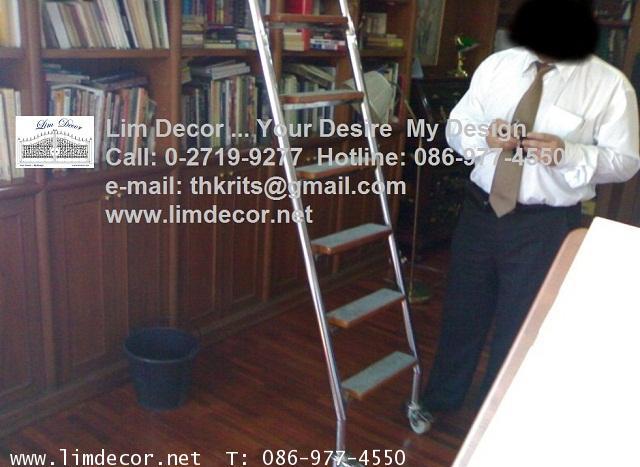 LD-F419 บันไดชั้นหนังสือสเเตนเลสสั่งทำรุ่นClassic Stainless Steel Ladder @Tawanna Hotel Silom Bkk 3