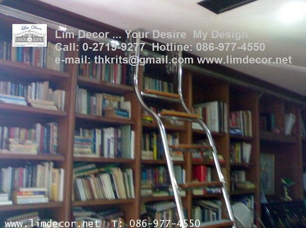 LD-F419 บันไดชั้นหนังสือสเเตนเลสสั่งทำรุ่นClassic Stainless Steel Ladder @Tawanna Hotel Silom Bkk 4