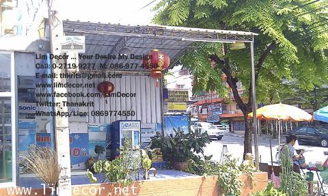 โครงหลังคาเมทัลชีท ถ.ประชาอุทิศ Metal Sheet Roofing at Pracha U-Thit Rd, Bangkok