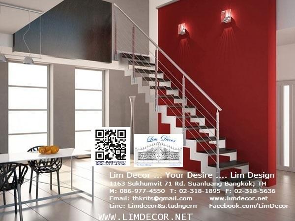 LD-B1264 บันไดเวียนเหลี่ยมเหล็กพื้นไม้ยาง Winder Staircase/Railing with Rubber Wood Plate 2