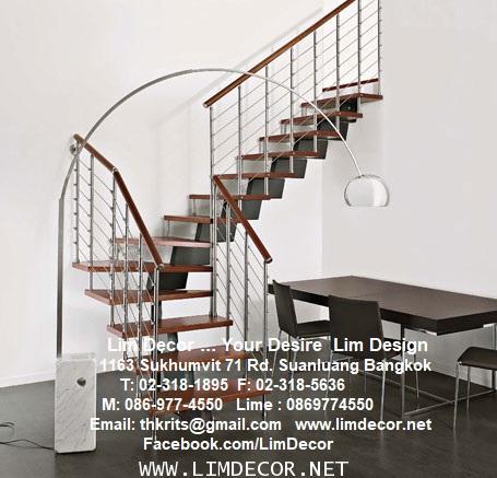LD-B1264 บันไดเวียนเหลี่ยมเหล็กพื้นไม้ยาง Winder Staircase/Railing with Rubber Wood Plate 4