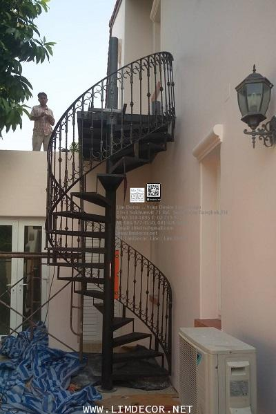 LD-B1279 บันไดวนเหล็กดัดอิตาลี ณ บางนา กรุงเทพฯ Wrought Iron Spiral Staircase