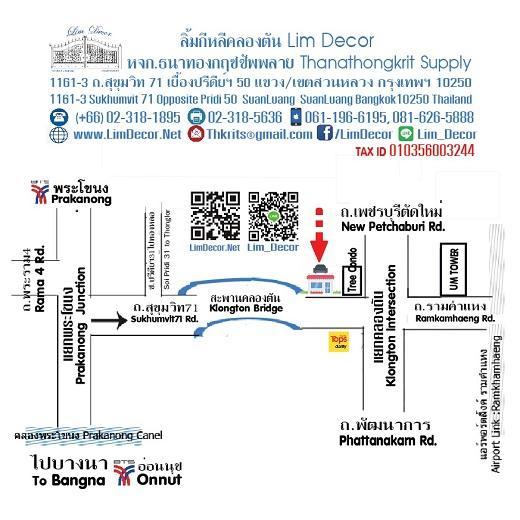 ร้านส.ทัดเงินสหเจริญกิจ S.Tud Ngern SahaCharoenkij 3