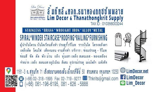 ร้านส.ทัดเงินสหเจริญกิจ S.Tud Ngern SahaCharoenkij 4