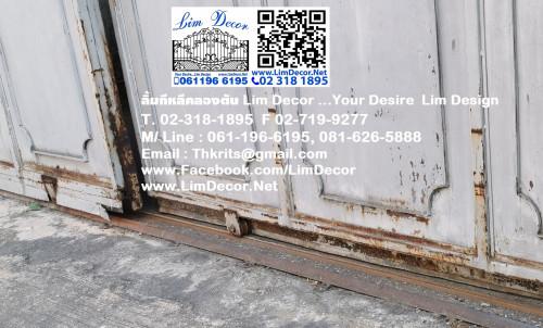 LD-A950  ซ่อมประตูรั้วเหล็กขึ้นสนิม เปลี่ยนขอบประคู เปลี่ยนล้อประตู ทำสีประตูรั้วใหม่ วางรางสเตนเลสใ