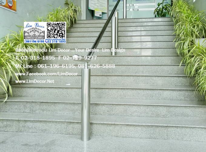 DIY ราวกันตกสเตนเลสกันลื่นในห้องน้ำ Stainless Steel Fencing LD-B101 3