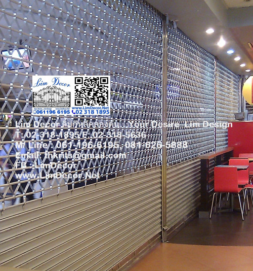 LD-A174 ประตูรั้วรีโมทสแตนเลสไม้ฝาเชอร่า Stainless Steel+Shera Wood Gate+AutomaticRemoteControl 2