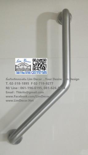DIY ราวกันตกสเตนเลสกันลื่นในห้องน้ำ Stainless Steel Fencing LD-B101 1