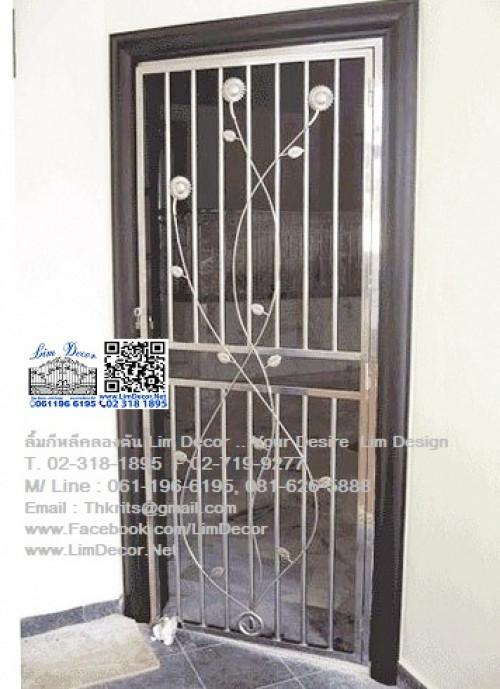 DIY ราวบันไดสแตนเลส Stainless Steel Railing  No.LD-B258 Best Seller Design!!! 4