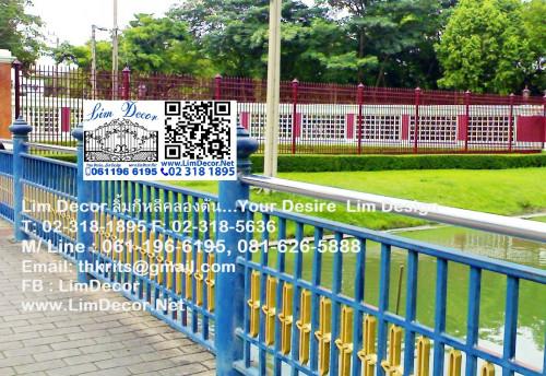 ช่องรั้ว ราวกันตก เหล็กหล่อ ณ สวนลุมพินี Metal Steel Molding Fencing @ Lumpini National Park