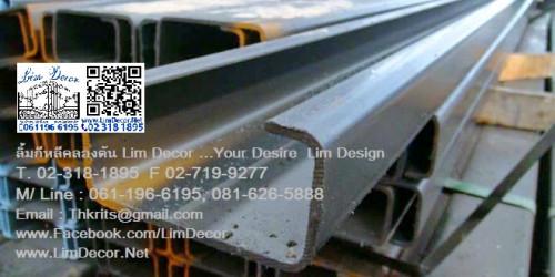 จำหน่ายเหล็กและสเตนเลสรูปพรรณ Metal Steel and Stainless Steel Whoesale 3