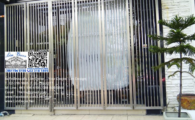ประตูม้วนสแตนเลส พร้อมรีโมท+ประกัน 1 ปี  LD–A49   Stainless Steel Shutter Gate with Remote Control, 3