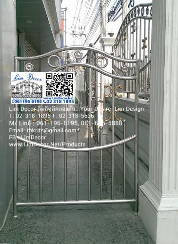 LD-A001 ประตูรั้วสเตนเลสบานเลื่อน Sliding Stainless Steel GateST001 1