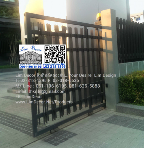 LD-A069 ประตูรั้วรีโมทอัลลอยบานสวิงพร้อมรั้วอัลลอย Sliding Alloy Steel Gate+Automatic Remote+Fence 2