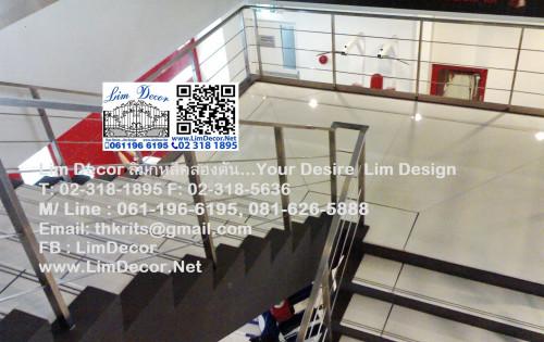 DIY ราวบันไดสแตนเลสสั่งทำ ลาย LD-B039 Stainless Steel HandRail or Banister No. LD-B039