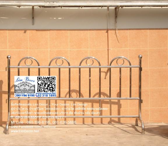 Recommend DIY ลายราวบันไดสแตนเลส 1 (Stainless Steel Handrail/Railing No.1) 2