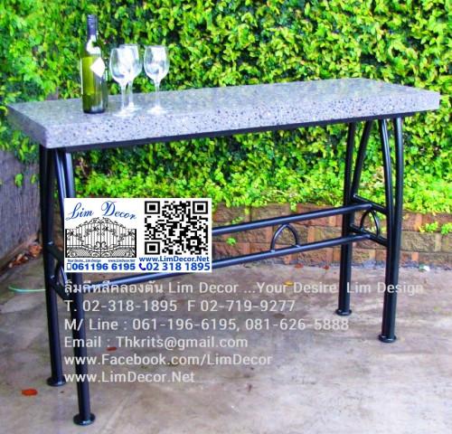LD-E798 โซฟาร์ม้านั่งสนามอัลลอย Alloy Steel Bench or Sofa Garden Furniture 3