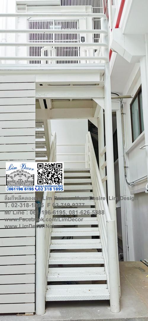 LD-B916 บันไดวนเหล็ก ณ บจก.นิปโป เม็คคาทรอนิกส์  Metal Spiral Staircase @ NIPPO MECHATRONICS 4