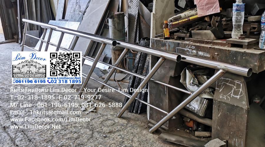 DIY ราวกันตกสเตนเลสกันลื่นในห้องน้ำ Stainless Steel Fencing LD-B101 4