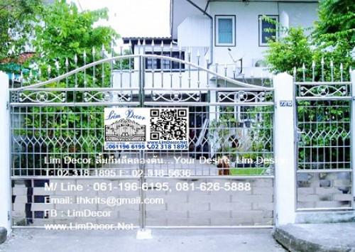 LD-A021ประตูรั้วรีโมทสเเตนเลสบานสวิง Swing Stainless Steel Gate Automatic Remote Control 1