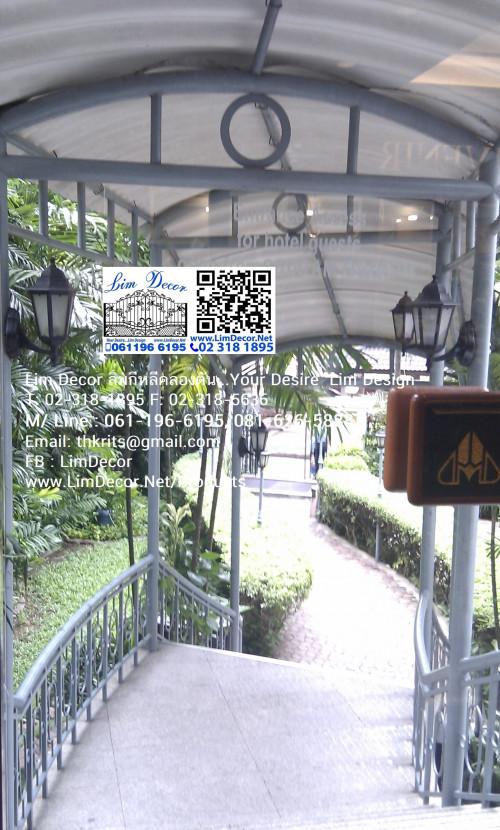 ช่องรั้ว ราวกันตก เหล็กหล่อ ณ สวนลุมพินี Metal Steel Molding Fencing @ Lumpini National Park 2