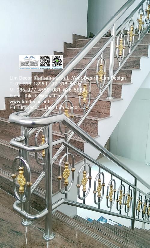 LD-A021 ประตูรั้วรีโมทสเตนเลสบานเลื่อน Sliding Stainless Steel Gate+Automatic Remote Contol 4