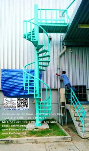 LD-B916 บันไดวนเหล็ก ณ บจก.นิปโป เม็คคาทรอนิกส์  Metal Spiral Staircase @ NIPPO MECHATRONICS
