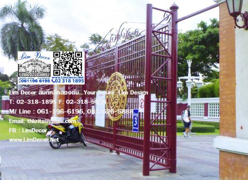 ประตูรั้วเหล็กหล่อ ณ สวนลุมพินี Metal Steel Molding Gate @ Lumpini National Park