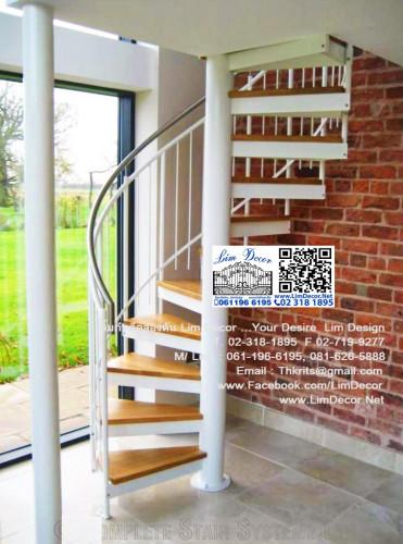 LD-B2677  ราวบันไดวนเหล็กพื้นไม้ยางถายในบ้านขึ้นขั้น 2  สไตล์ Urban Design Indoor Metal Spiral Stair
