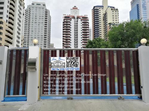 LD-A069 ประตูรั้วรีโมทอัลลอยบานสวิงพร้อมรั้วอัลลอย Sliding Alloy Steel Gate+Automatic Remote+Fence 1