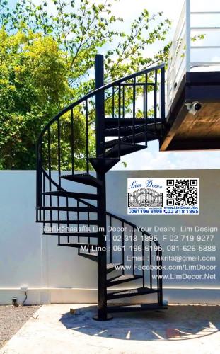 LD–B1285 บันไดวนเหล็ก พื้นเหล็ก ปากน้ำ-กรุงเทพฯ Metal Spiral Staircase with Lath Wood Flooring @Park 2
