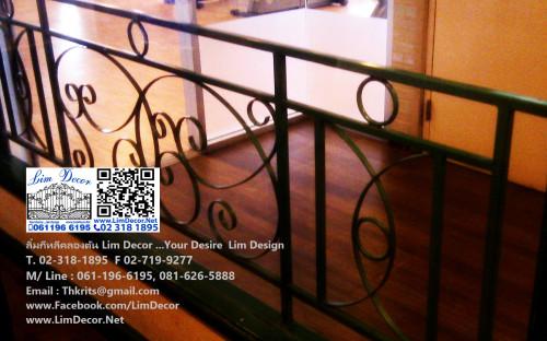 ราวบันไดสแตนเลส Standless Steel Handrail @ The Evergreen Service Apartment on Beside BTS Ratchatewee 2