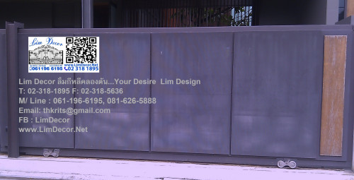 LD-A026 ประตูรั้วสเตนเลส+ไม้ฝาเชอรา Stainless Steel with Shera Wood Gate 3