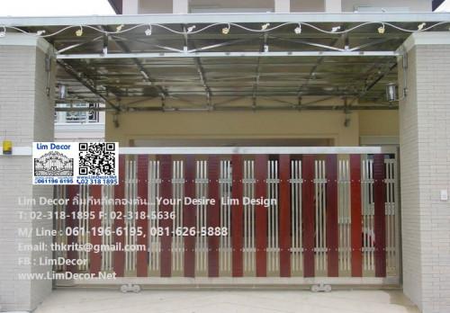 LD-A174 ประตูรั้วรีโมทสแตนเลสไม้ฝาเชอร่า Stainless Steel+Shera Wood Gate+AutomaticRemoteControl