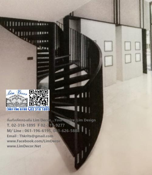 LD-B712 บันไดวนเหล็กหมู่บ้านโมดิวิลล่า บางนา Metal Spiral Staircase/Railing @ Modi Villa Bangna 2