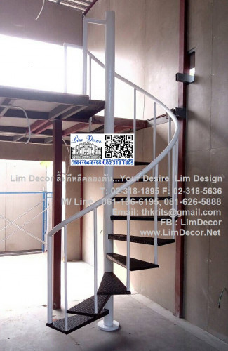 LD-B920 บันไดวนเหล็ก ณ สุขุมวิท Metal Spiral Staircase/Railing @ Sukhumvit Rd Bangkok