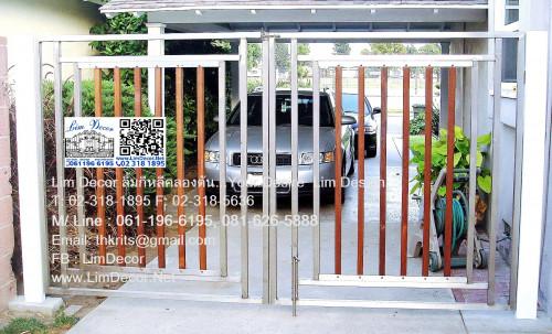 LD-A174 ประตูรั้วรีโมทสแตนเลสไม้ฝาเชอร่า Stainless Steel+Shera Wood Gate+AutomaticRemoteControl 3
