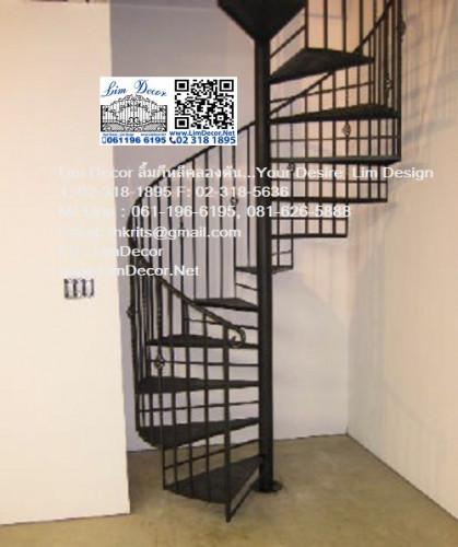 BEST SELLER DIY ราวบันไดสแตนเลส 2 (Stainless Steel Railing/Handrail No.2) 4