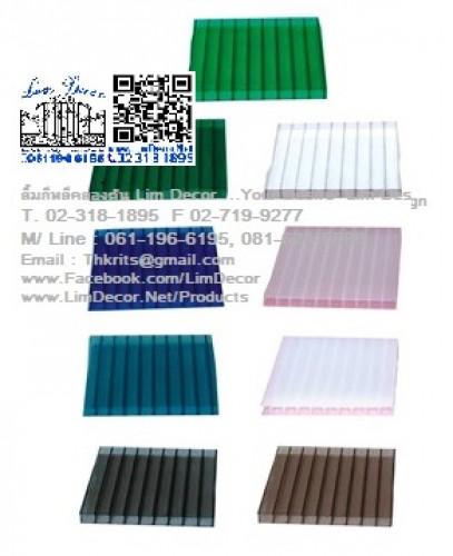 แผ่นโพลีคาร์บอเนตสีฟ้ามุข Polycarbonate Plate in Blue Pearl Colour 1