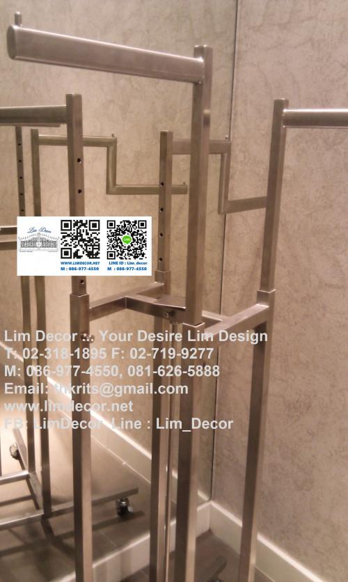 LD-E798 โซฟาร์ม้านั่งสนามอัลลอย Alloy Steel Bench or Sofa Garden Furniture 4