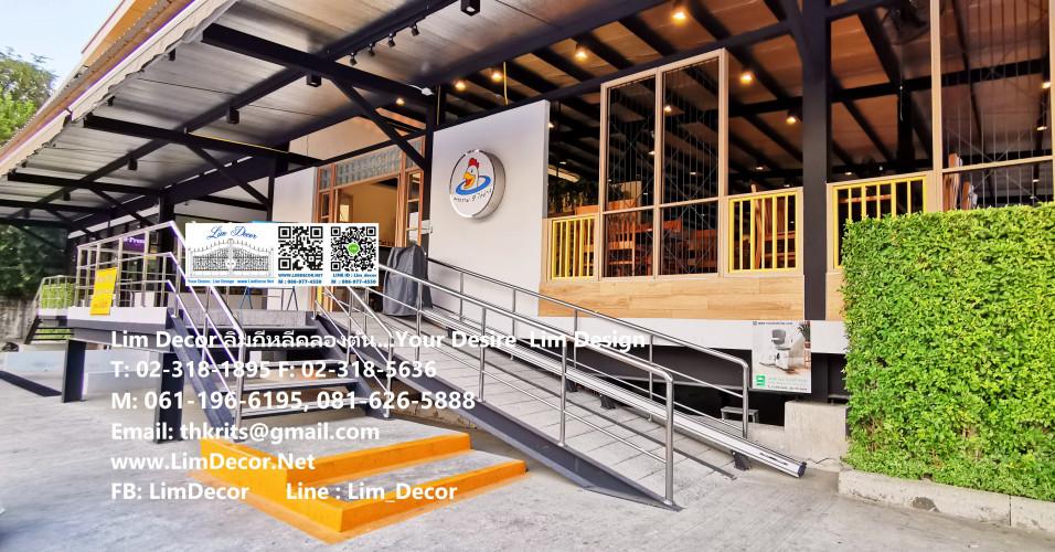 LD-A001 ประตูรั้วสเตนเลสบานเลื่อน Sliding Stainless Steel GateST001 4