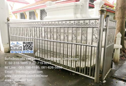DIY ราวบันไดสแตนเลส No. LD-B011 Stainless Steel Railing / Banister No. LD-B011 3