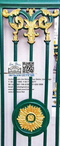 ประตูรั้วเหล็กหล่อ ณ สวนลุมพินี Metal Steel Molding Gate @ Lumpini National Park 3