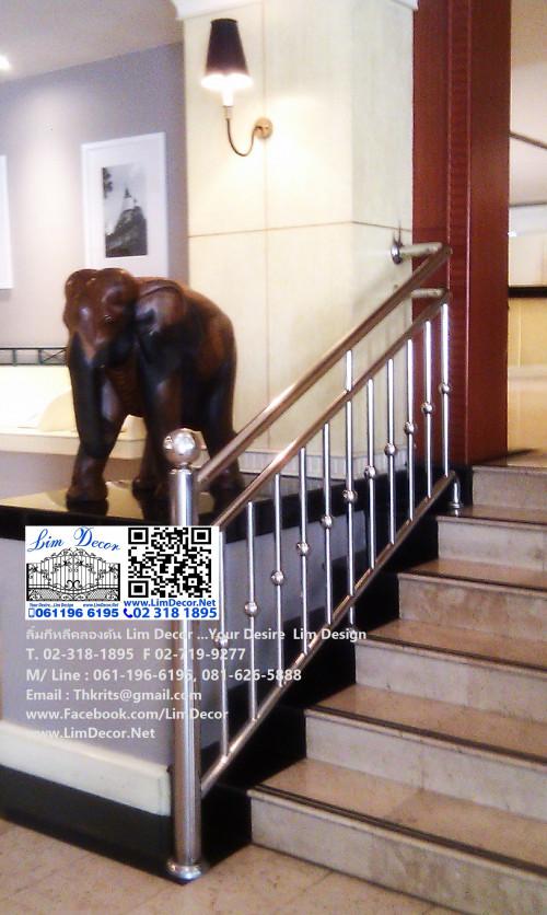 ราวบันไดสแตนเลส Standless Steel Handrail @ The Evergreen Service Apartment on Beside BTS Ratchatewee 4
