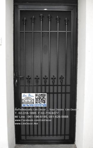 ประตูรั้วพร้อมหน้าต่างเหล็กดัดอิตาลีพร้อม มุ้งลวดโอเปิ้ล Wrought Iron Steel Gate with Window and Ope