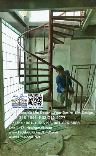 LD-B908  ราวบันไดวนเหล็กพื้นเหล็กภายในอาคารสำหรับอาคารสไตล์ดูเพล็กซ์ Indoor Metal Spiral Staircase f