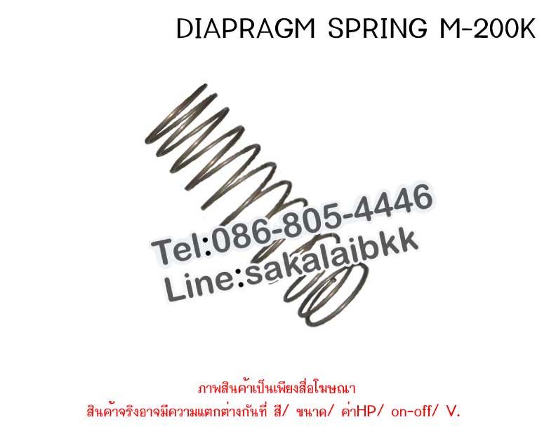 DIAPRAGM SPRING  M-200K